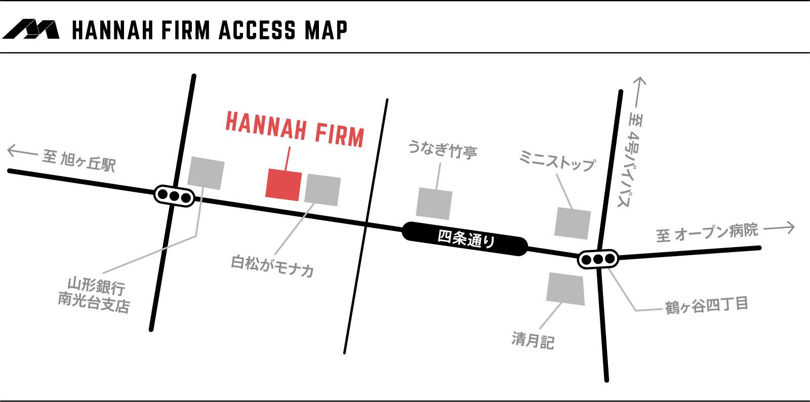 ハンナファーム地図