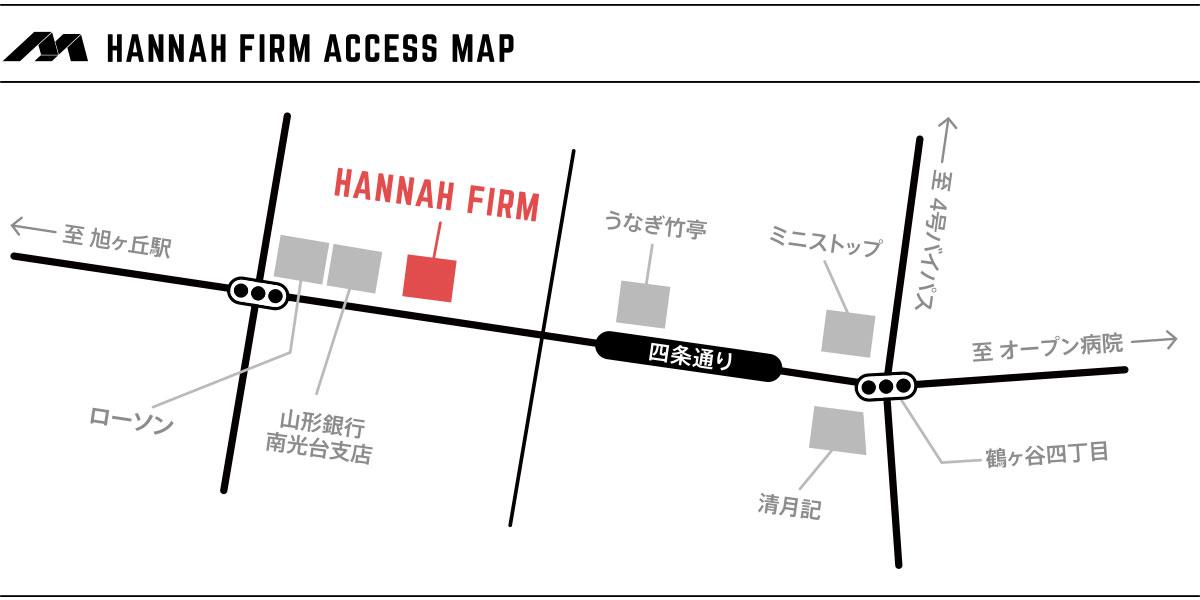 ハンナファームの地図